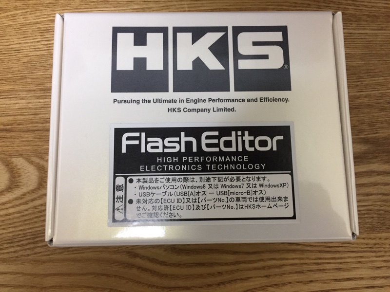 HKS フラッシュ エディター取付