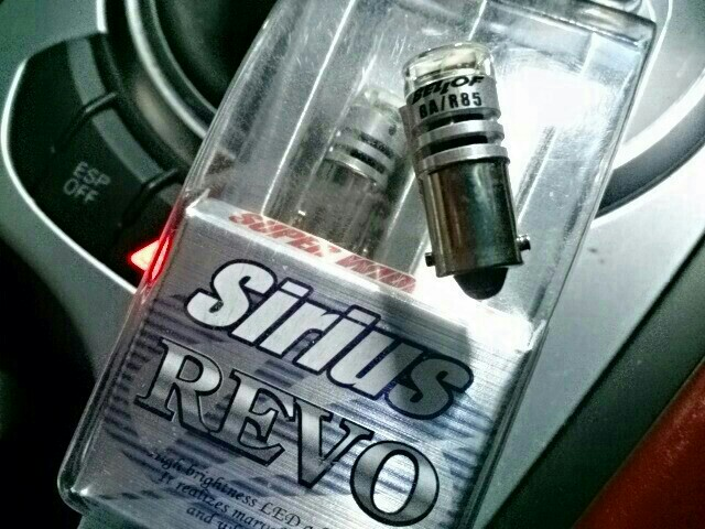 BELLOF Super wide LED Sirius REVO D552