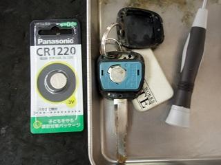 キーレス電池交換