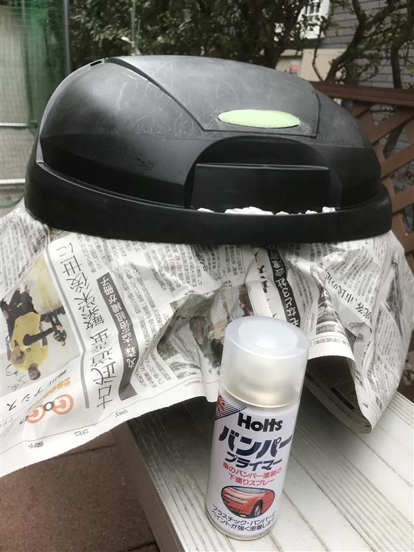 トップケース塗装