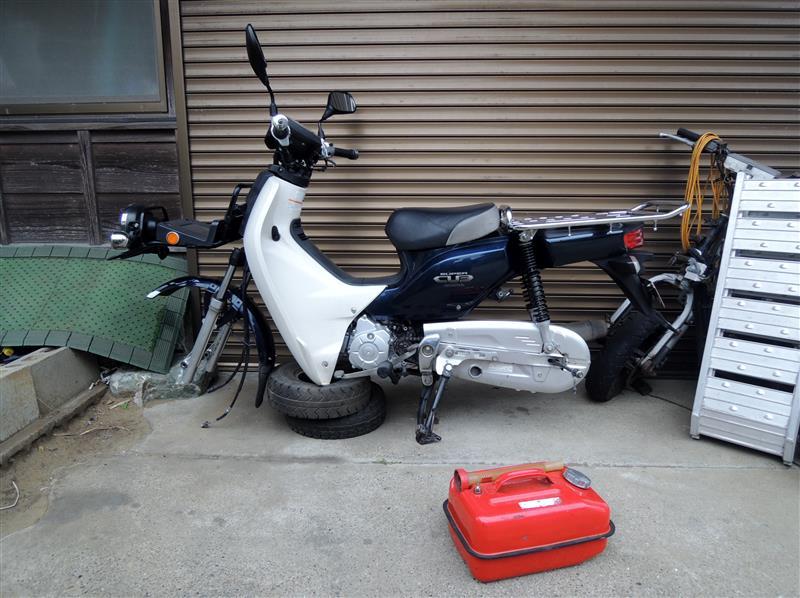 スーパーカブ110プロ タイヤ交換