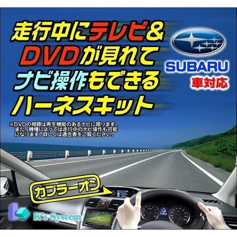 K's System TV-010取り付け
