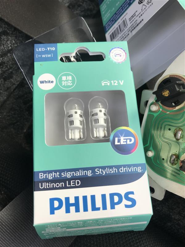 メーター照明 LED
