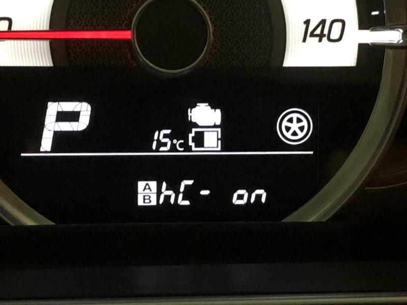 ヘッドアップディスプレイ 時計表示(健忘録)