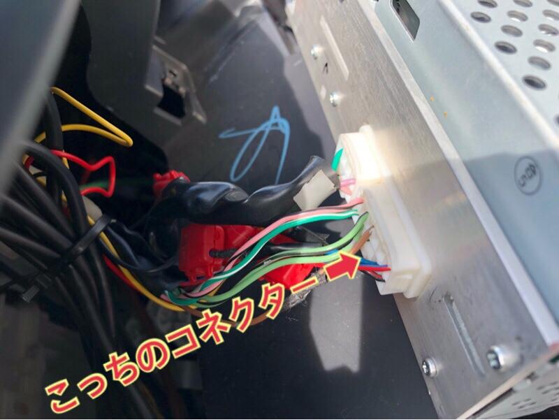 オーディオ改造計画 【その①】