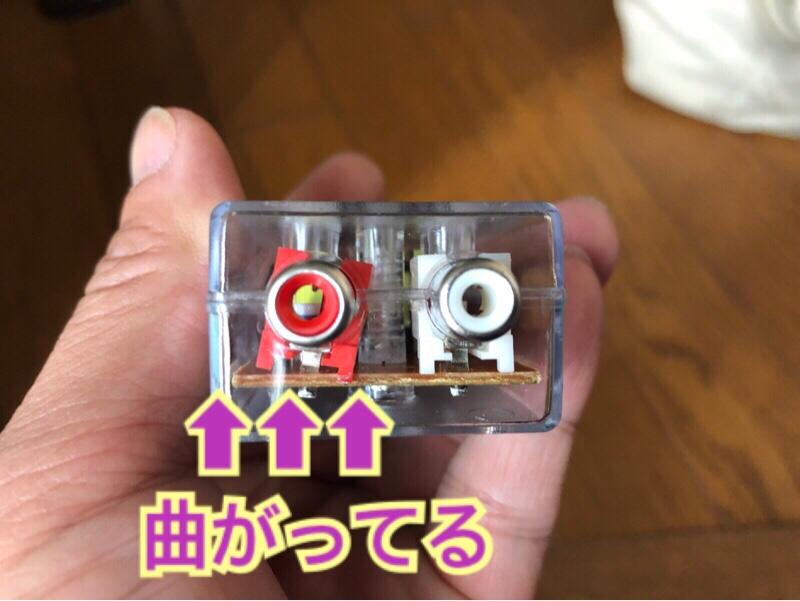 オーディオ改造計画 【その②】