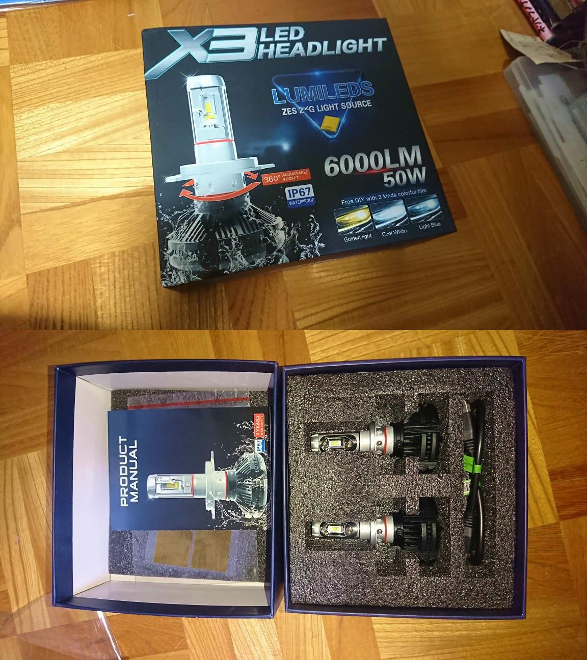 ハイビーム LED化(エリートSPLランプユニット)