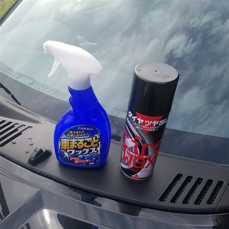 3日目の洗車( ̄▽ ̄;)