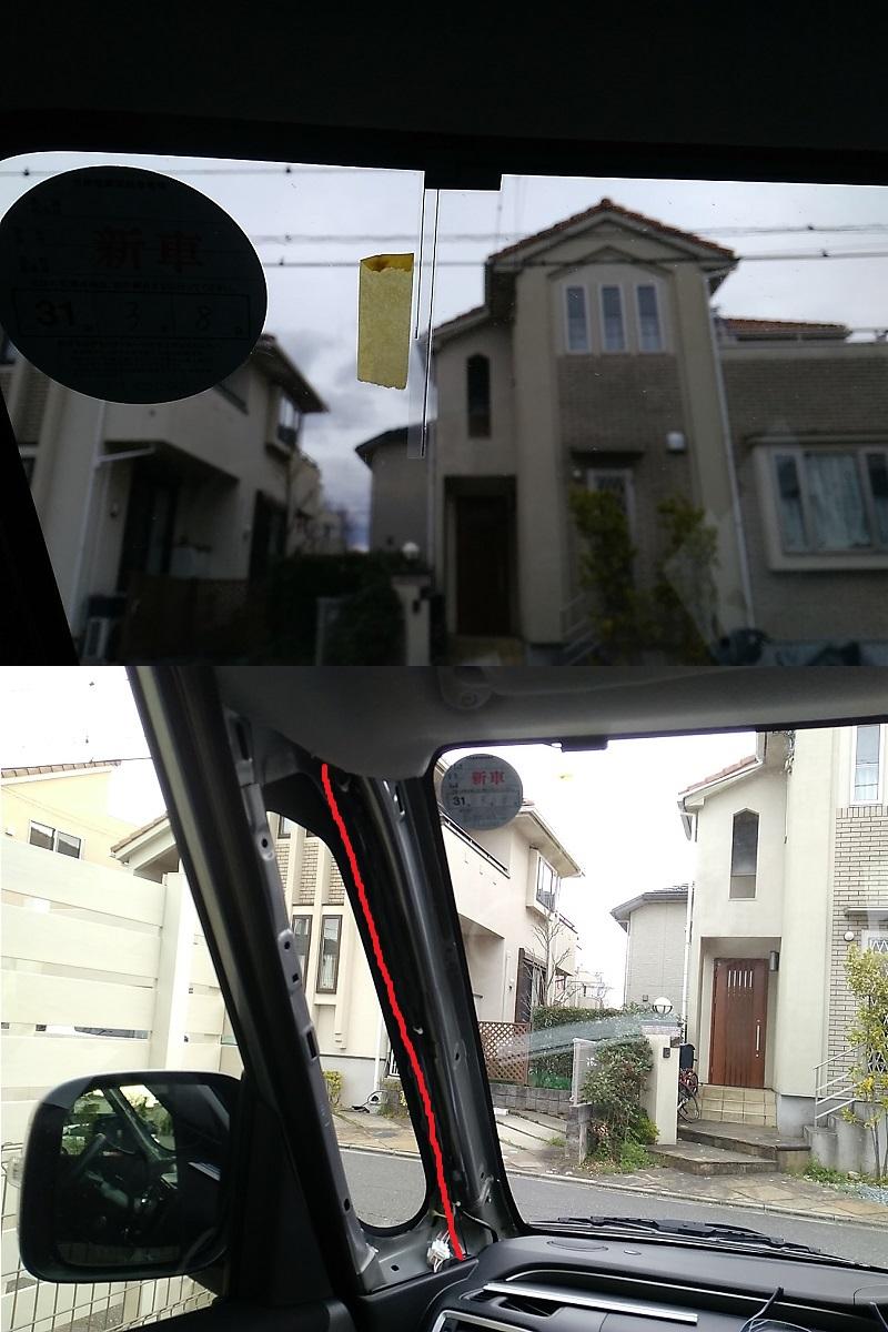 カーナビ取付け ① 取付け編