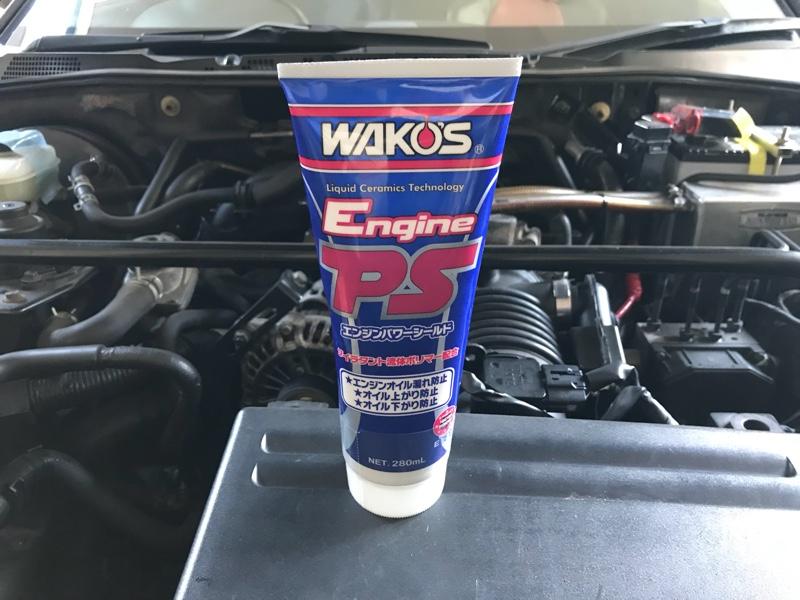 ロータリーのオイル漏れを救えるのか!?その2途中経過編 WAKOSエンジンパワーシールド