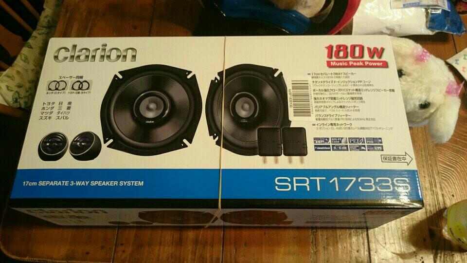 クラリオンSRT1733S スピーカー交換