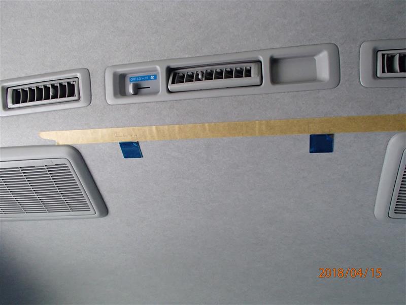 室内灯(LED)の増設