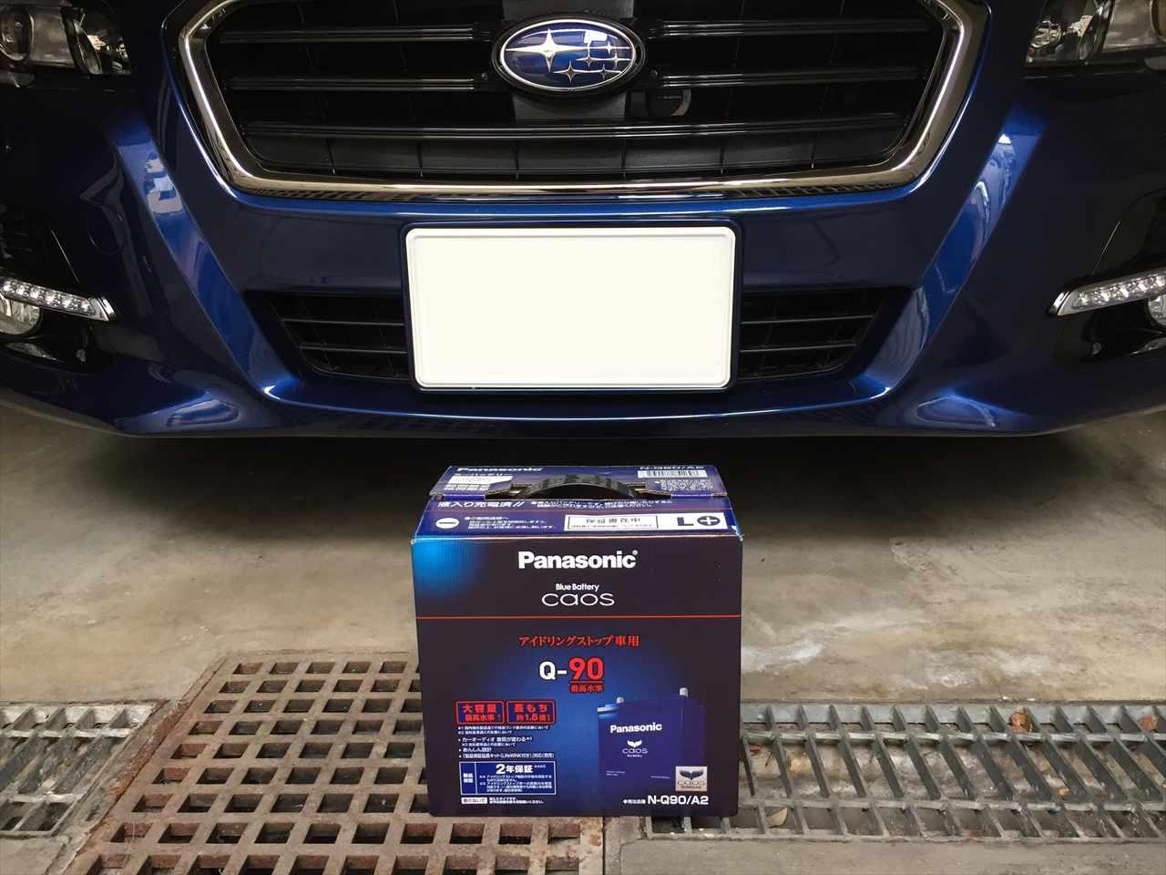 バッテリー交換 Panasonic Blue Battery caos N-Q90/A2 byJAF