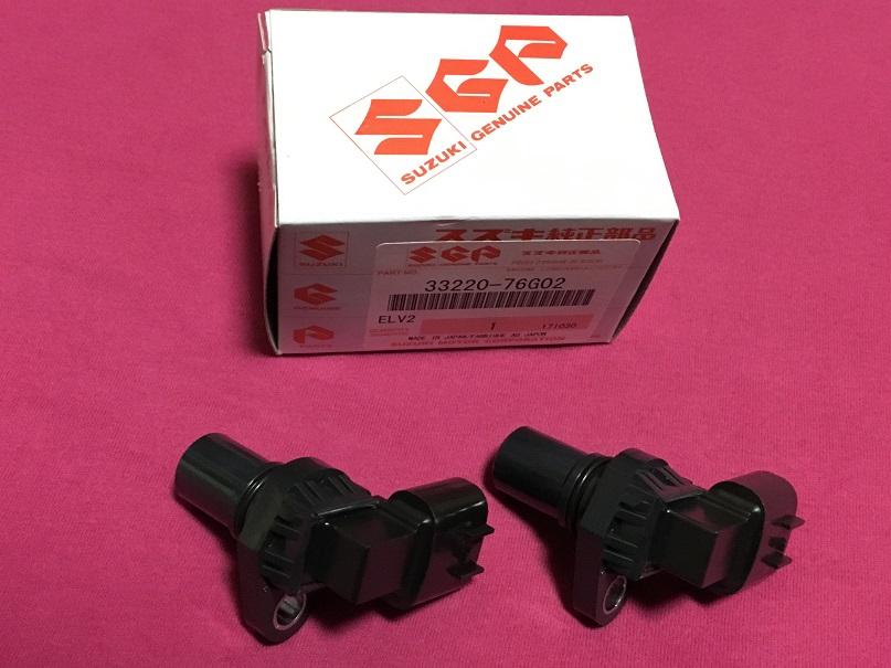 ワゴンR MC22S K6A カムポジションセンサー交換
