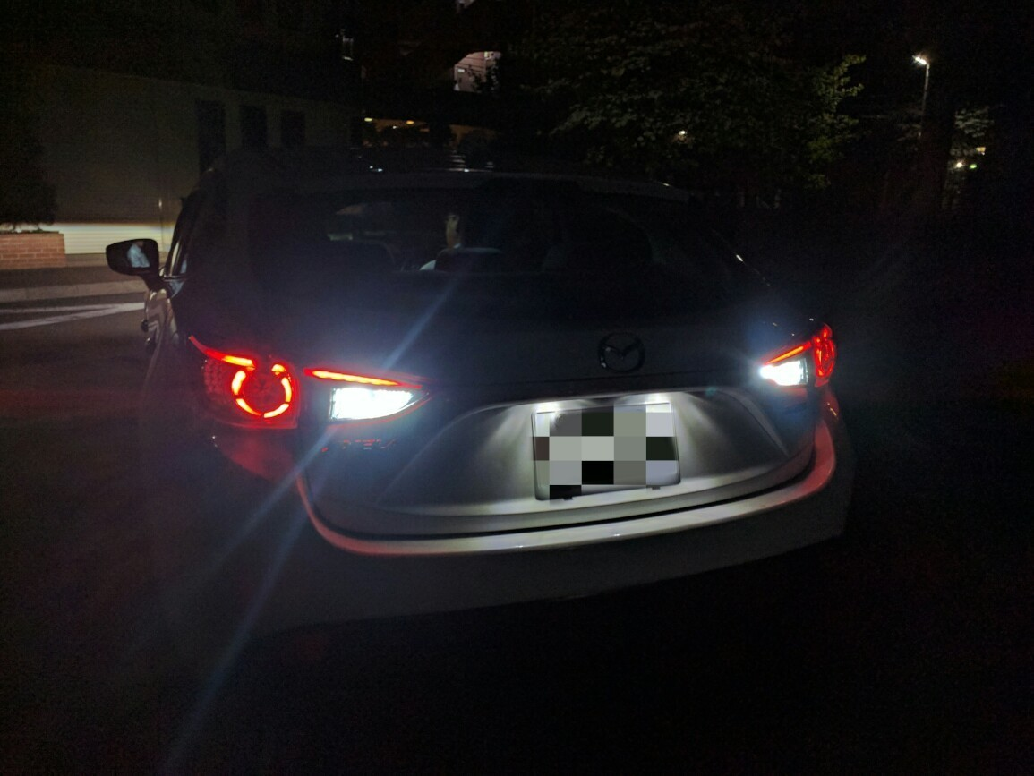LED化第3段