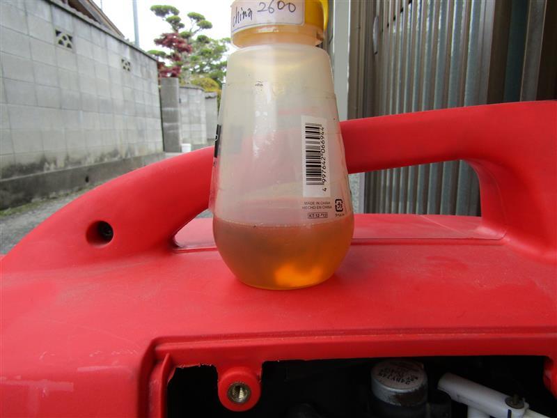 エンジンオイル補充
