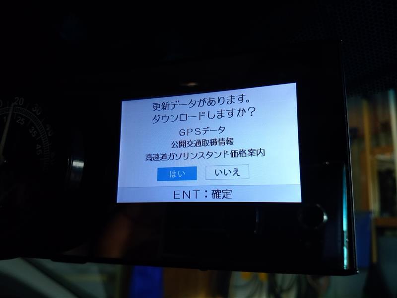 GPSダウンロード