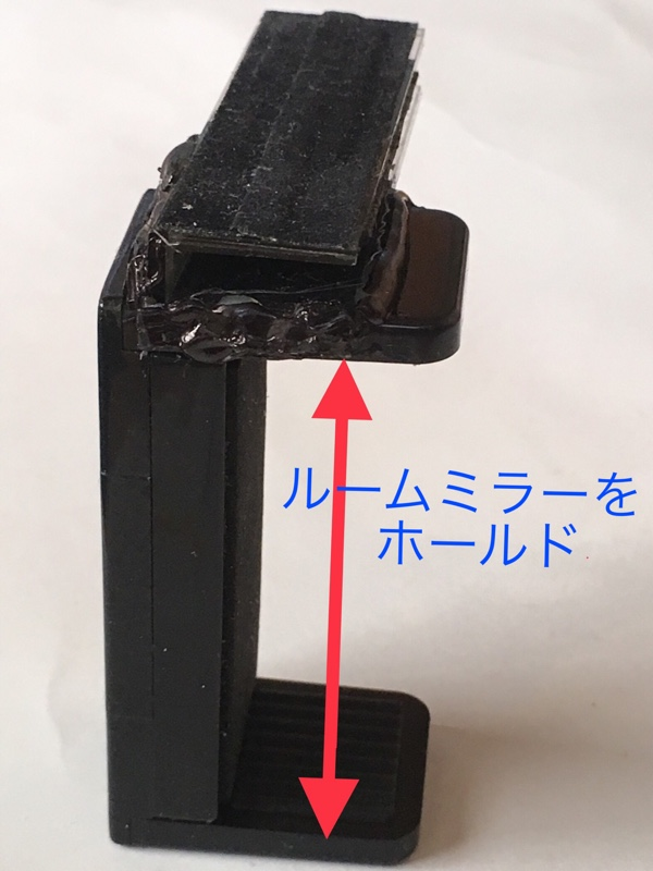 車内時計の設置位置の変更