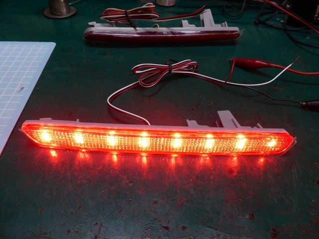 LEDリフレクター取付①