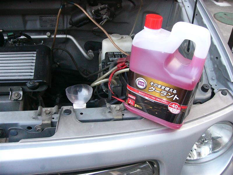 L900Sムーヴ 車検で・・・(冷却水とOIL交換)