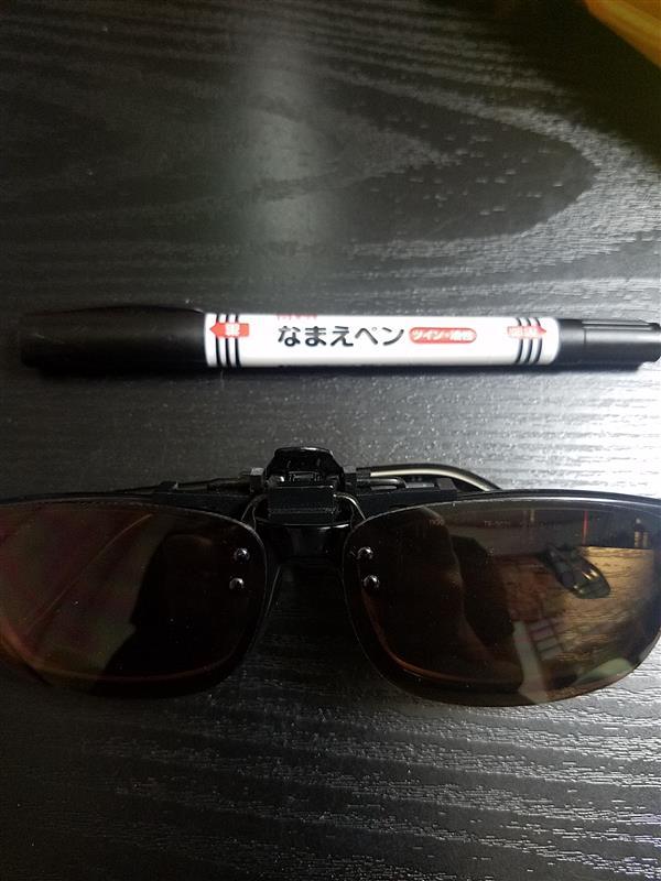 ダイソーのメガネの上からサングラス