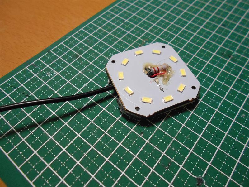 【取付】100均電球型LEDライトをフットイルミに