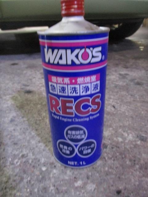 WACO'S RECS 施行