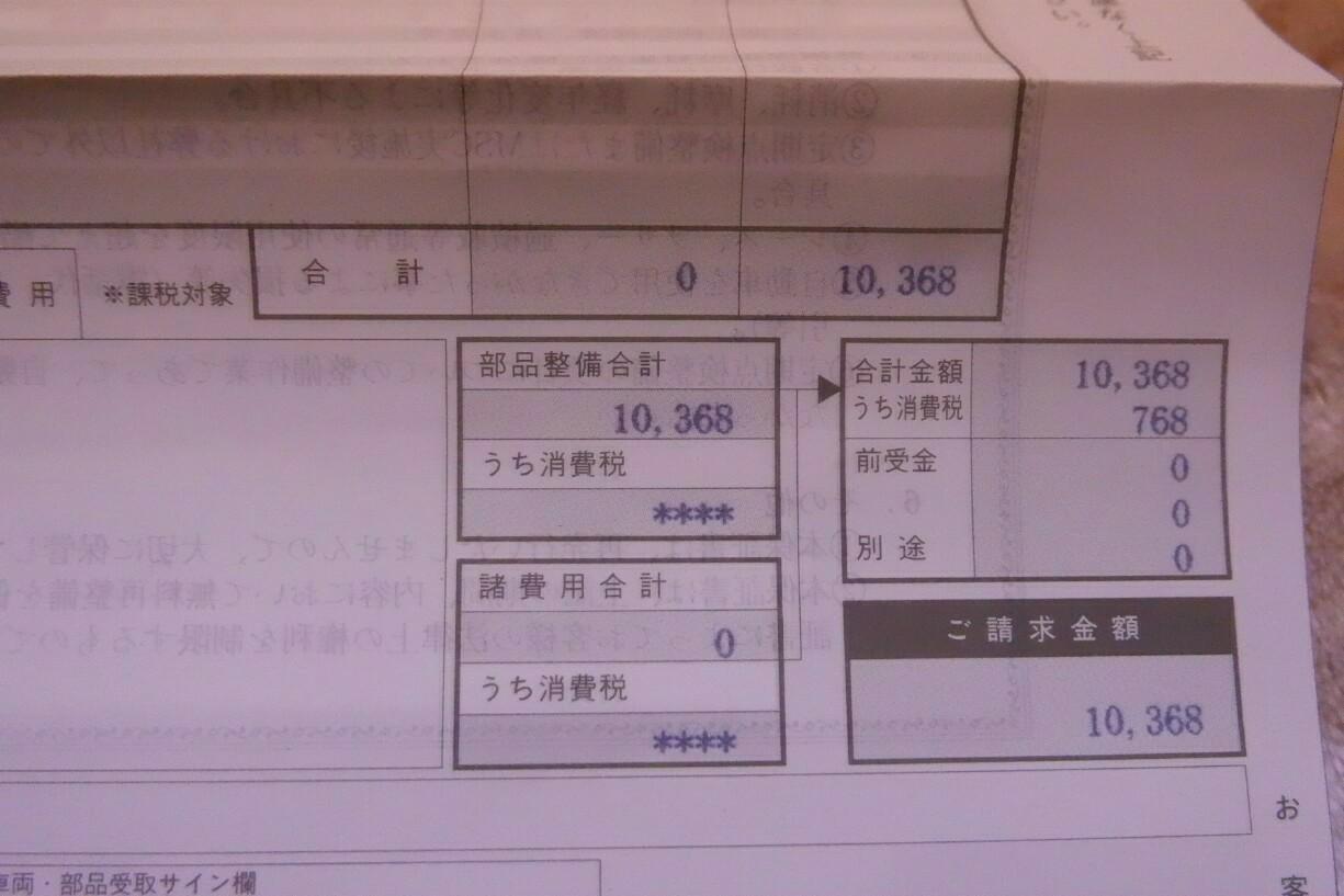ロータリー圧縮圧力測定