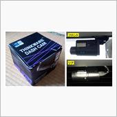 ドライブレコーダー:THINKWARE F750の画像