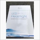 LEDからHIDへの画像