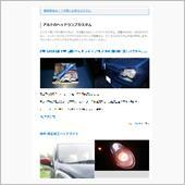 PPPP #EX2「ヘッドライト4灯化考察」