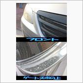 2018.04.21_明日の為に洗車?wwwの画像