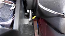 アウトランダーPHEV エアコンフィルター交換のカスタム手順2