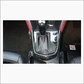 シフトパネル カーボンシート貼付の画像