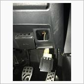 トランクボタンがとれたの画像