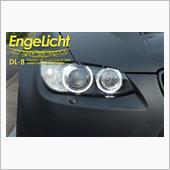 イカリングLED化~EngeLicht DL-8~の画像