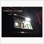 C27 ナンバー灯故障交換の画像