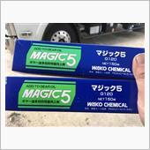 ミッションオイル添加剤注入  WAKO'S マジック5 2本