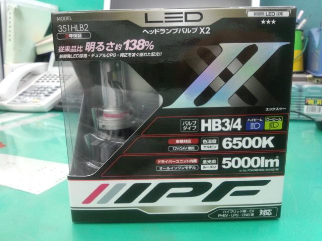 ヘッドライト交換・LED化