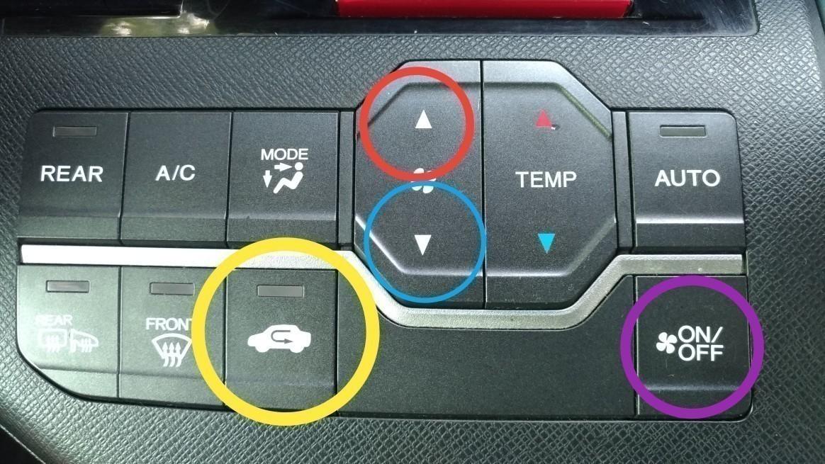 エアコンの基準設定温度を変更しちゃえ