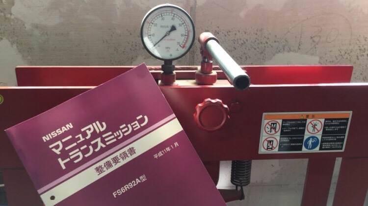 RX-8(SE3P)6速ハイギアード化♬