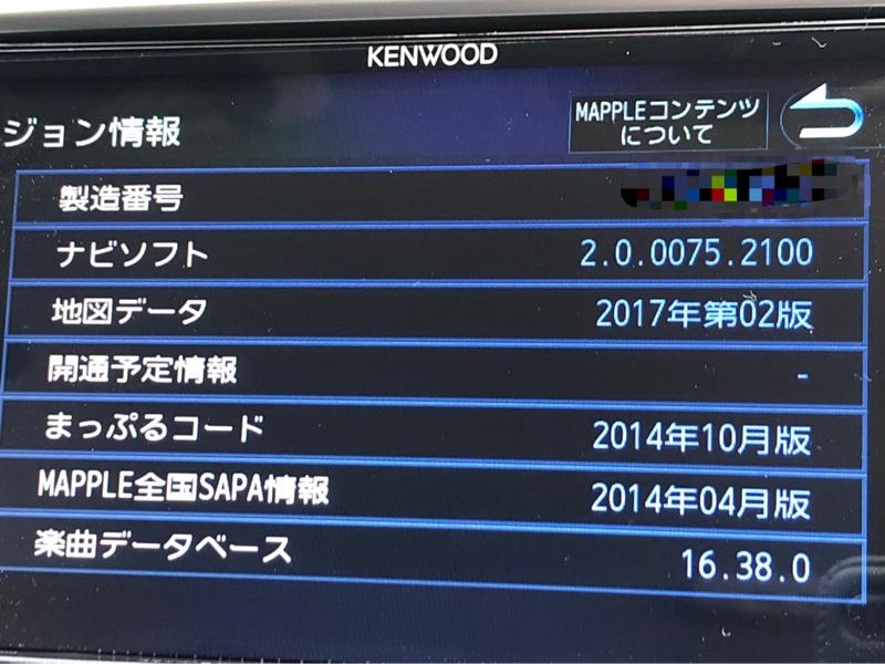 ナビ情報更新 ケンウッドMDVーZ702(KXMーH700)