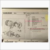 レンジ これまでのオルタネータ関係の修理履歴