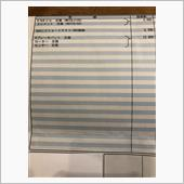リアブレーキローター・パッド交換の画像