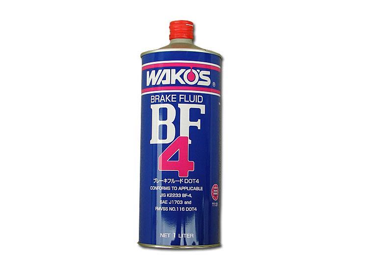 ブレーキオイル交換 (ワコーズ BF4)