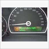 LEDパルスフラッシュキャンセラー交換