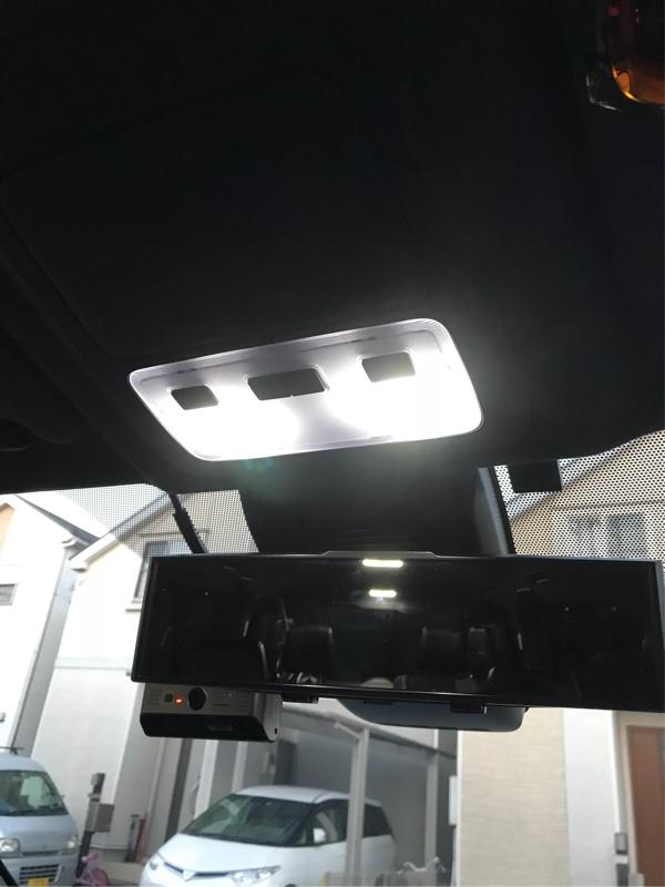 ユアーズ 純正LED車専用ルームランプセット
