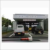ユーザー車検を検討されて居る方の画像