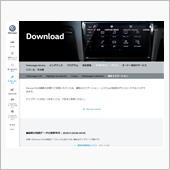 Discover Pro ナビバージョンアップ(2018/2019)