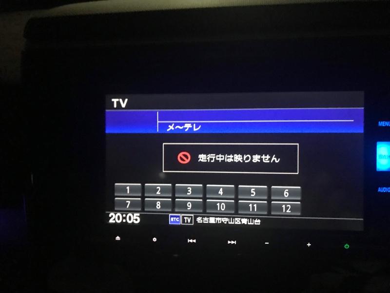 テレビキット ナビキット取り付け(その1)